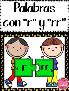 R Y Rr Worksheets Teaching Resources Teachers Pay Teachers