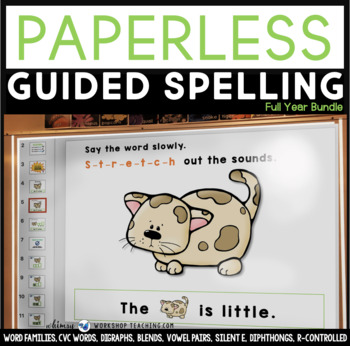 PAPERLESS Guided Spelling - FULL YEAR BUNDLE