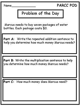 PARCC 3rd Grade Math:  Problem of the Day