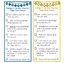 Standardized Test Multiple Choice Strategy Bookmarks