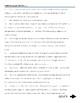 PARCC/MCAS Literary Analysis Writing Task ONLY