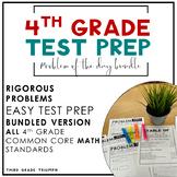 Distance Learning | Test Prep PARCC Math 4th Grade Bundle