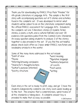 PARCC Test Prep Pack for 4th Grade Literature: Freebie Sample!