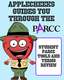 (Sale) PARCC Testing Kit: Student Tools and Terms Kit