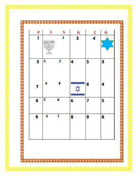PASSOVER BINGO BOARDS GAME-PESACH