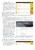 PAT Maths Test Booklet 2