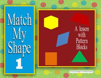 PATTERN BLOCK MATS  **MATCH MY SHAPE** math task cards