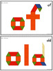 SIGHT WORDS WITH PATTERN BLOCKS-PATTERN BLOCK TEMPLATES