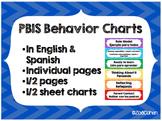 PBIS Behavior Chart (Chevron) in English and Spanish