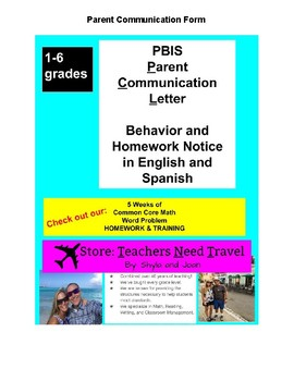 PBIS Parent Communication Letter in English and Spanish for Homework & Behavior