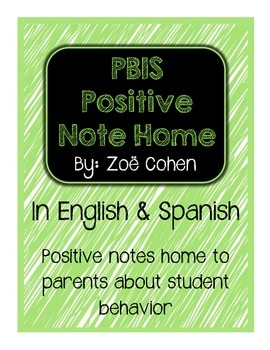 PBIS Positive Note to Parents (English and Spanish)