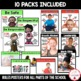 PBIS Rules Posters and Printables {for teaching expectations} BUNDLE