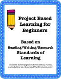 PBL Project Based Learning Beginning of the Year Activity with rubric