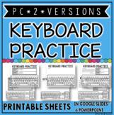 PC KEYBOARD PRINTABLE PRACTICE SHEETS