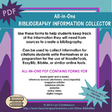 PDF All-in-One Bibliography Information Collection Form
