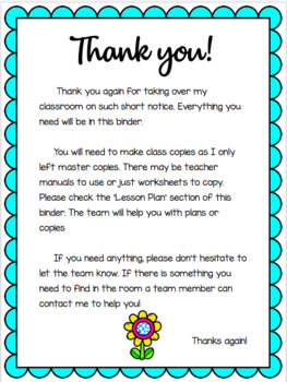 PDF Emergency Substitute Binder! (Parent Letter, Templates and more!)