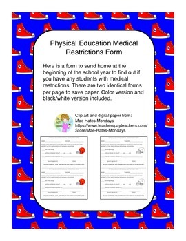 PE Medical Restriction Form