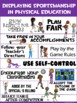 PE Poster: Displaying Sportsmanship in Physical Education