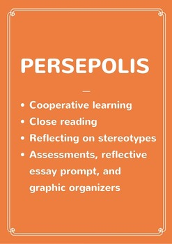 PERSEPOLIS bundle: Jigsaw Activity & Reflecting on Stereotypes Assignment