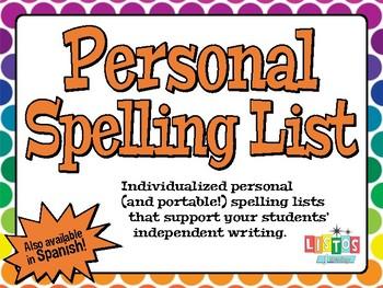 PERSONAL SPELLING LIST