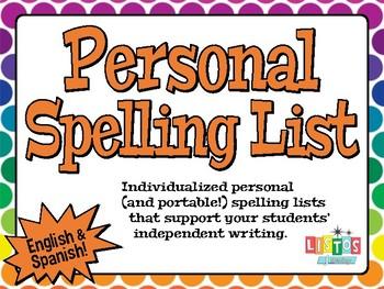 PERSONAL SPELLING LIST - English & Spanish!