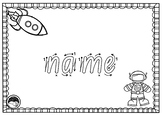 EDITABLE ~ first name TRACE sheets for KINDY foundation NS