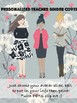 PERSONALIZED Teacher Binnder Cover or Portrait Poster