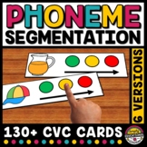 PHONEME SEGMENTATION ACTIVITY CARDS KINDERGARTEN BLENDING