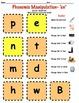 Phonics-Cut and Manipulate Letters-Short Vowel Word Famili