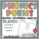 {PHONICS POEMS} {Kindergarten Poems} {First Grade Poems}