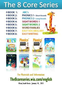 PHONICS 1 - The 8 Core Series BOOK 2