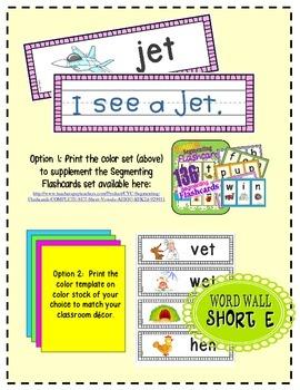 Word Families: CVC Phonics Sentence Strips Set 2 (Short E)