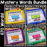 PHONICS Mystery Words BUNDLE ***50% off****