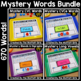 PHONICS Mystery Words BUNDLE ***50% off****