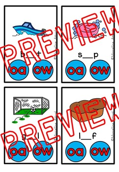 VOWEL TEAMS ACTIVITIES (OA AND OW VOWEL TEAM WORKSHEETS, VOWEL TEAMS CENTERS)
