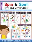 PHONICS - SPIN & SPELL (cvc, cvcc & ccvc words)