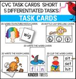 PHONICS TASK CARDS FOR SHORT i CVC WORDS FOR EMERGENT READERS
