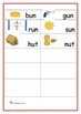 PHONICS WORKSHEETS - CVC - u is the vowel