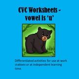 PHONICS WORKSHEETS - CVC - u is the vowel