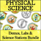 PHYSICAL SCIENCE CURRICULUM - THE COMPLETE COURSE  ~ 5 E Model