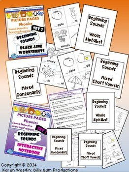 PICTURE PAGES Phonics Program BUNDLE #1 AWARDS PACK & BEGINNING SOUNDS