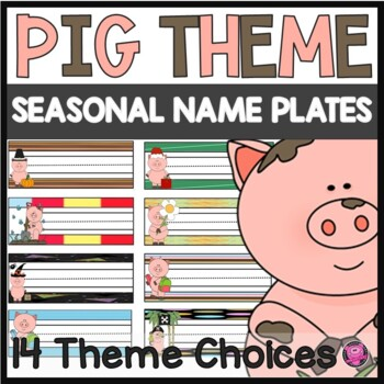 Pig Theme Desk Plates and Word Wall Cards