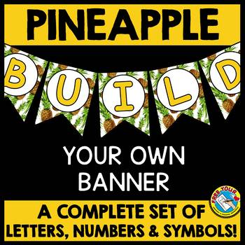PINEAPPLE BULLETIN BOARD BANNERS (PINEAPPLE CLASSROOM DECOR BANNERS)