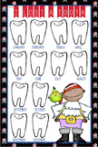 PIRATES - Classroom Decor: I lost a TOOTH - size 24 x 36
