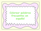 PK-1 Bilingual Spanish Literacy Center (Sight Words)