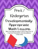 Pre-k / K Math Lesson Plans aligned with teaching Strategi