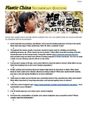 PLASTIC CHINA Documentary Questions