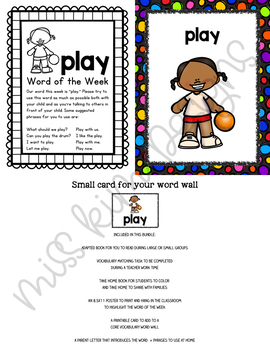 PLAY Core Vocabulary Unit for Teachers of Students with Autism & Special Needs