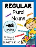 Plural Nouns Regular -ES ending Worksheets Distance Learning
