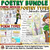 POETRY BUNDLE: INB (Interactive Notebook): PRINTABLES: QR CODE CARDS